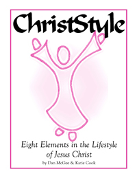 ChristStyle icon-plain